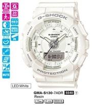 Casio GMA-S130-7AER