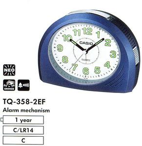 Casio TQ-358-2EF
