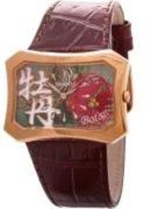 Orient CUBSQ005E