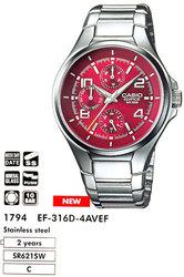 Часы CASIO EF-316D-4AVEF EF-316D-4A.jpg — ДЕКА