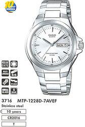 Часы CASIO MTP-1228D-7AVEF MTP-1228D-7A.jpg — ДЕКА