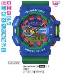Часы CASIO GA-400-2AER - Дека