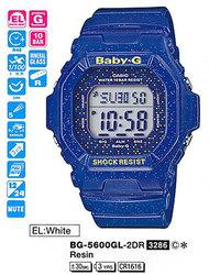 Годинник CASIO BG-5600GL-2ER - Дека