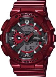 Часы CASIO GA-110NM-4AER 204933_20150820_500_600_GA_110NM_4A_l.png — ДЕКА