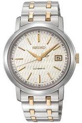 Часы Seiko SRP022K1 - Дека
