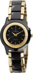 Часы CHRISTINA 306GBL - Дека