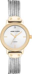 Часы Anne Klein AK/3221SVTT - Дека
