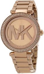 Часы MICHAEL KORS MK5865 - ДЕКА