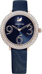 Годинник Swarovski CRYSTAL FROST 5484061 - Дека