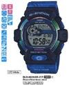 Casio GLS-8900AR-2ER